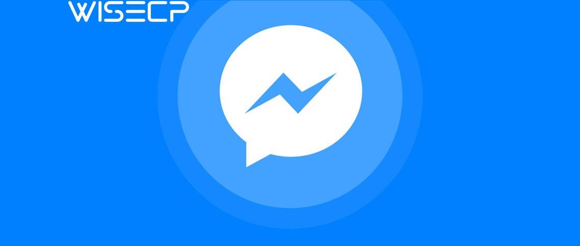 WISECP Facebook Messenger
